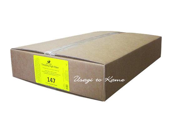 アメリカンペットダイナー(APD)社 ティモシーハイファイバー(1番刈り) 2.26kg