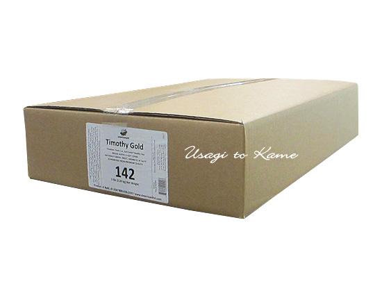 アメリカンペットダイナー(APD)社  ティモシーゴールド(2番刈り)2.26kg